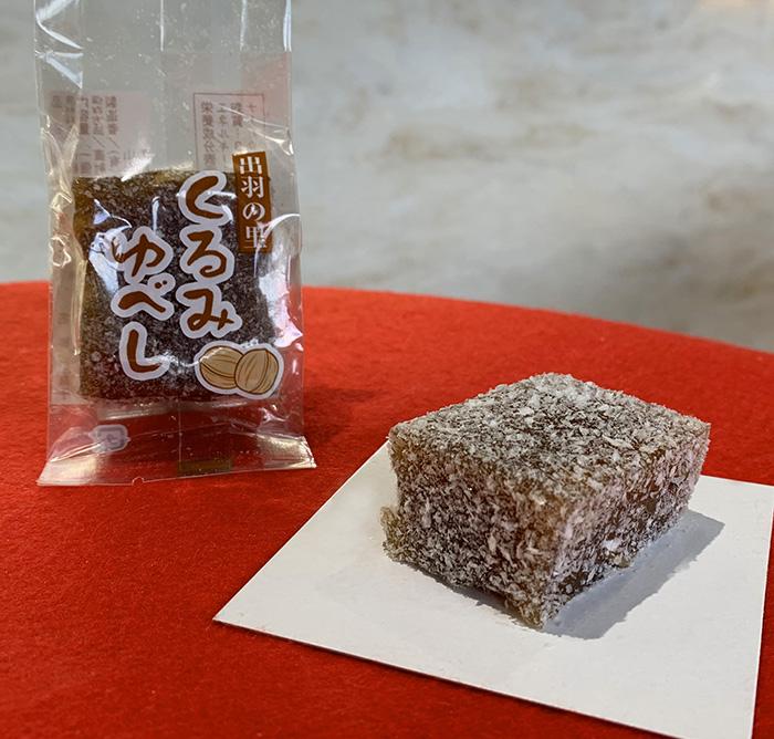 くるみゆべし/130円(税込)